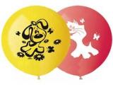 """воздушный шарик 18""""/45см с рис Детские арт. 1103-0593"""