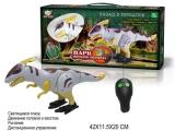 радиоуправляемый Динозавр 359СД в/к 95781