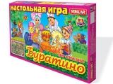 настольная игра ходилка Буратино 01102 в/к 941рф